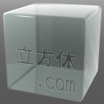 立方体.com