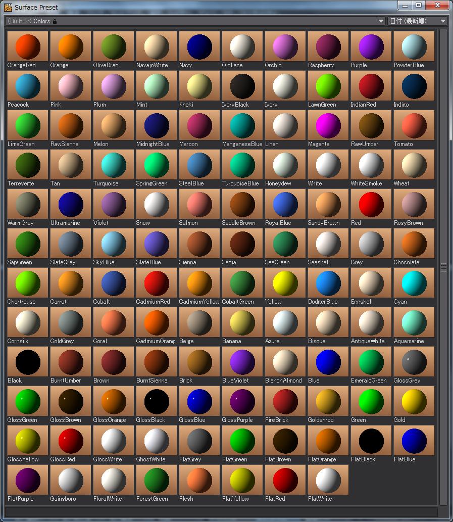 デフォルトサーフェイス-Colors
