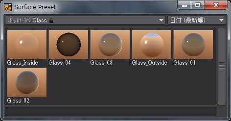 デフォルトサーフェイス-Glass