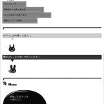 Evernoteデザイン例 色々な装飾を施した場合