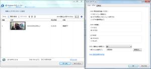 DVDを焼く際の、Windows DVDメーカーの設定