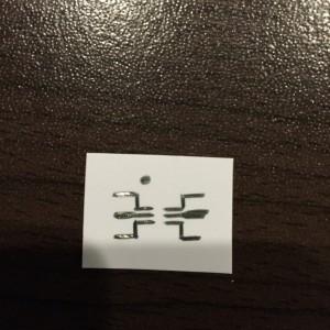 AgICを極小マイコンの書き込みに使う1
