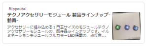 Pz-LinkCardでブログカード、ちょうどよい表示