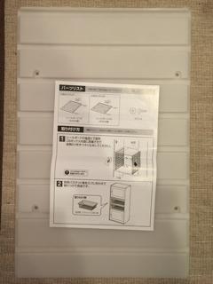 カラーボックスへの棚板追加_商品画像