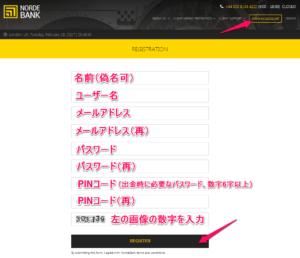 NodeBank登録
